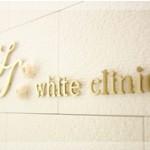 ダーマローラー1回目体験談 施術後の変化とダーマローラーの効果 高山ホワイト皮膚科クリニック@恵比寿
