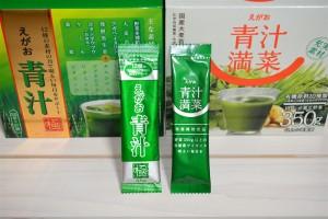 えがおの青汁・えがおの青汁満菜 個包装を写真で比較2