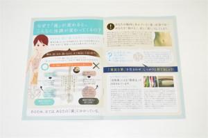 ちょーぐると読本4