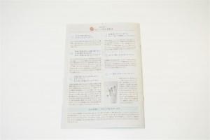 ちょーぐると読本7