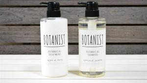 匂いが最高におすすめ!ボタニカルシャンプーBOTANISTを使ってみた!
